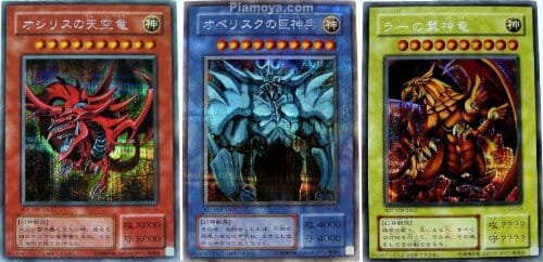 yu-gi-oh-card-and-board-games