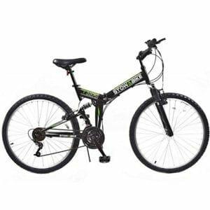 Stowabike 2 Top 10 Best Folding Bikes